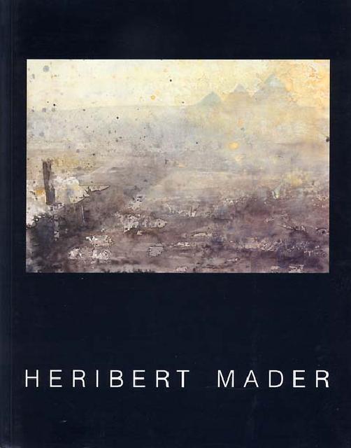 Bild zu Heribert Mader